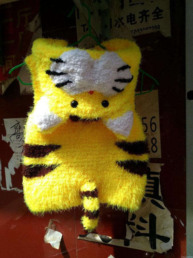 小老虎马甲 - 编织物语
