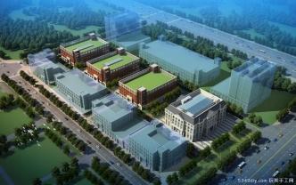 郑州国际手工创意产业物流园项目3#楼出租项目 竞争性磋商公告 ... .. ...