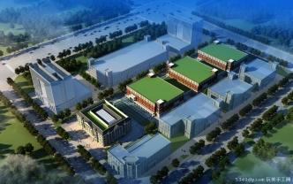 郑州国际手工创意产业物流园项目3#楼出租项目 竞争性磋商成交结果公 ...