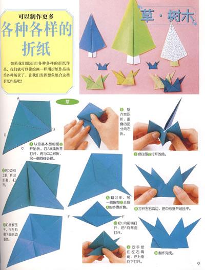 口布盘花的折法图解帆船